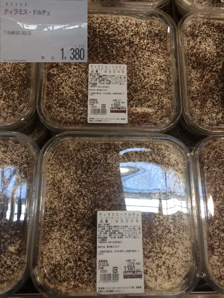 Special: Costco Japan Pictures! - Costco West Fan Blog
