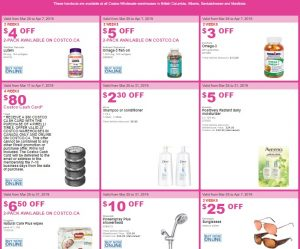 Costco West Fan Blog - Secret Weekly Sale Items for BC 209055995