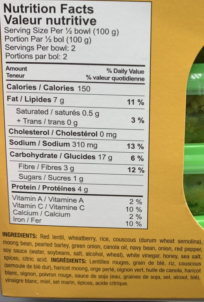 Costco SummerFresh Seven Grain Salad