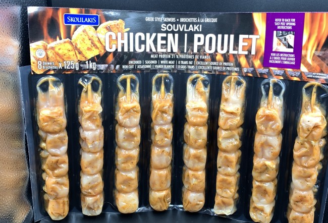 Costco Skoulakis Greek Style Chicken Souvlaki Skewers