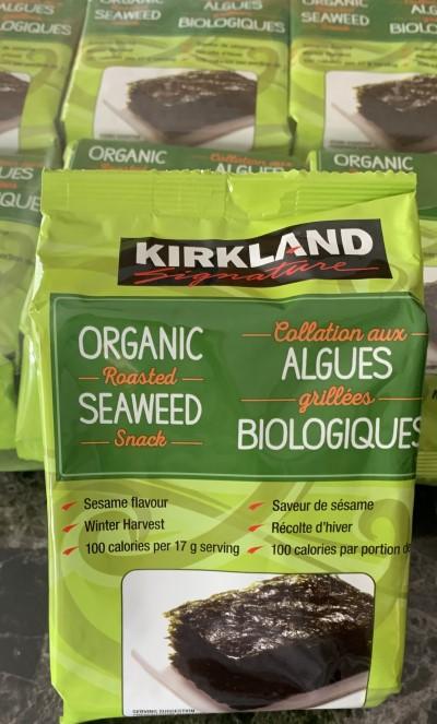 Kirkland Signature Organic Roasted Seaweed Snack Review Costco West Fan Blog