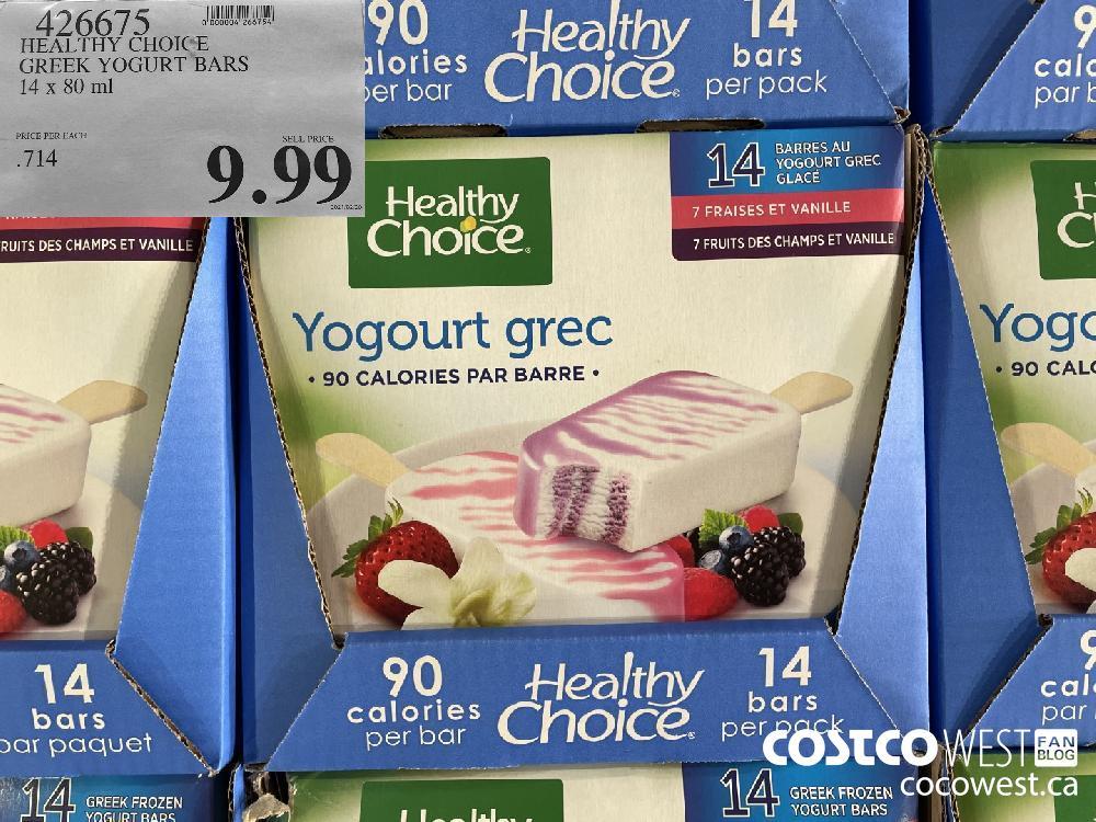 496675 HEALTHY CHOICE GREEK YOGURT BARS 14 x 80 ml $9.99